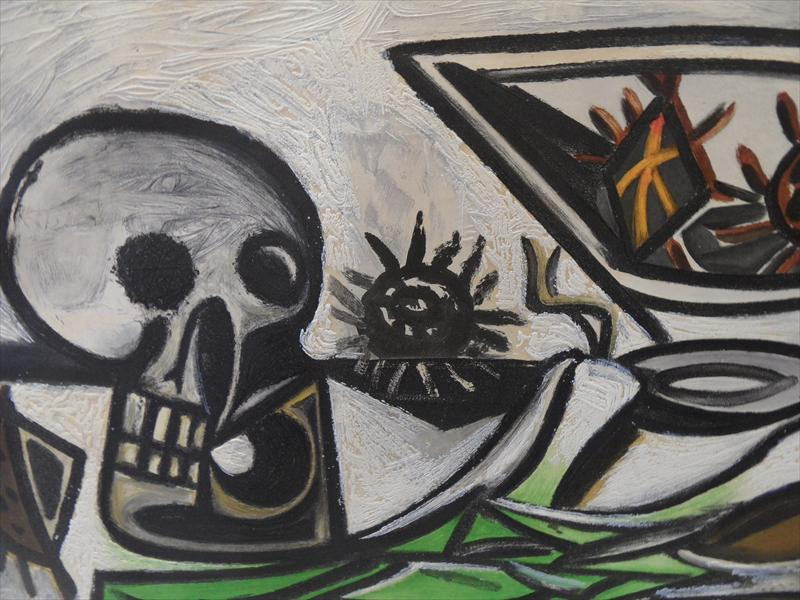 iGavel Auctions: Pablo Picasso Nature Morte au Crane, Oursins et ...