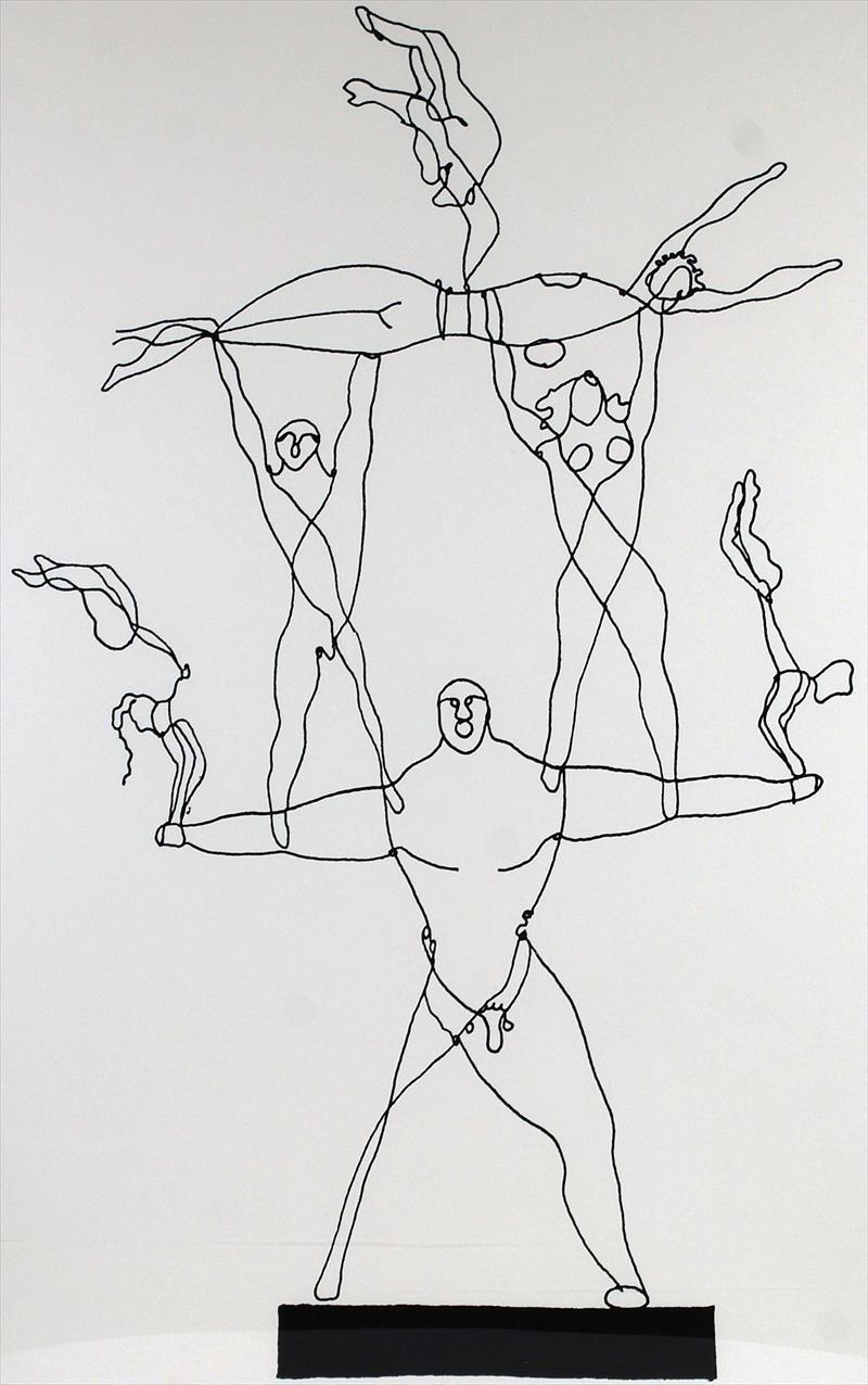 Alexander Calder: Performing Sculpture @ Tate Modern   Books & Boots