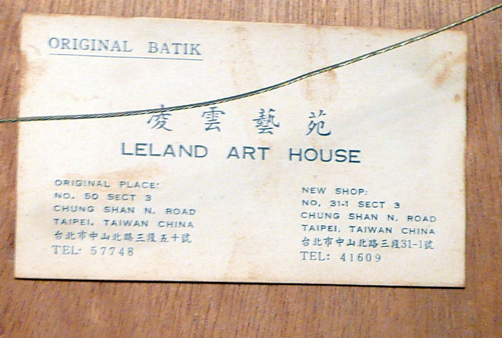 Leland art house taipei