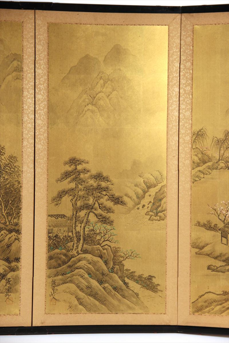 Igavel Auctions Japanese Landscape Four Panel Silk Screen