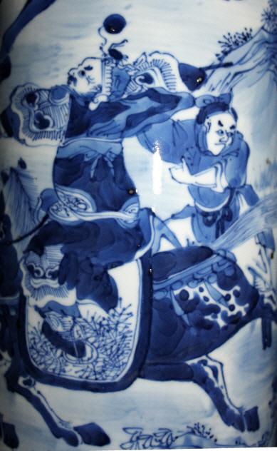 Igavel Auctions Large Pair Chinese Guangxu Blue Amp White