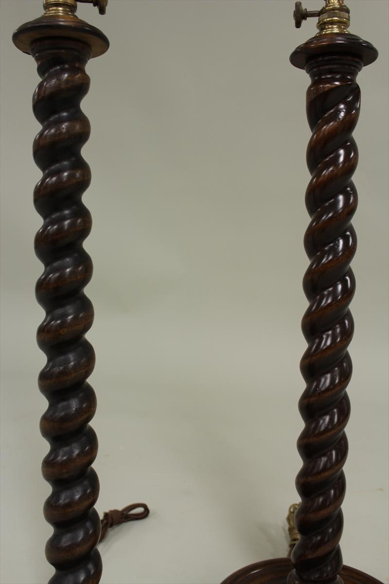 Igavel auctions near pair of wood spiral turned floor for Spiral wood floor lamp