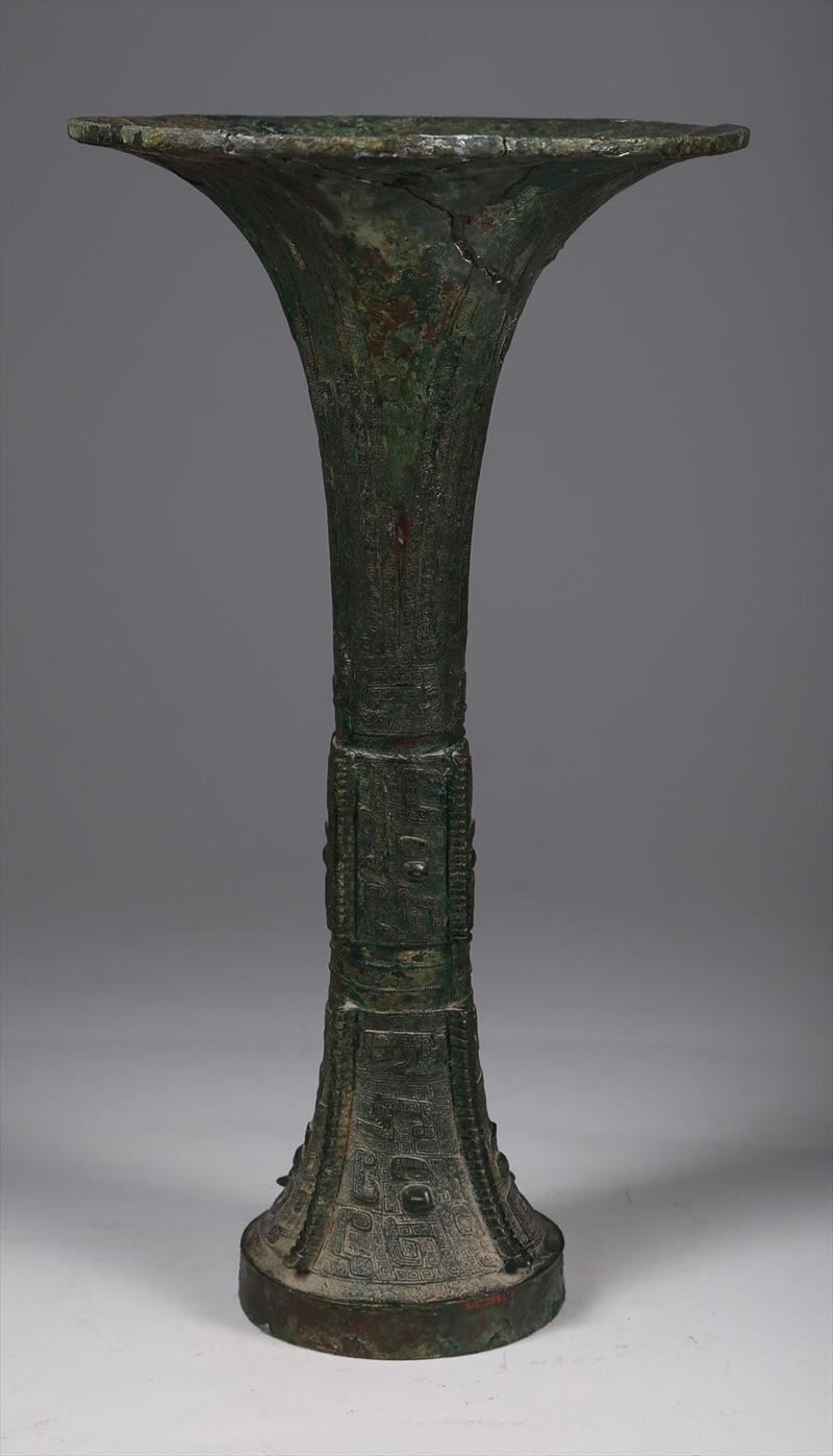 Chinese Song Dynasty Bronze Hu Vessel For Sale at 1stdibs